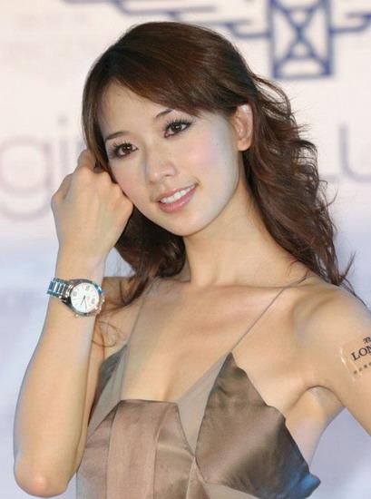 lin_zhi_ling